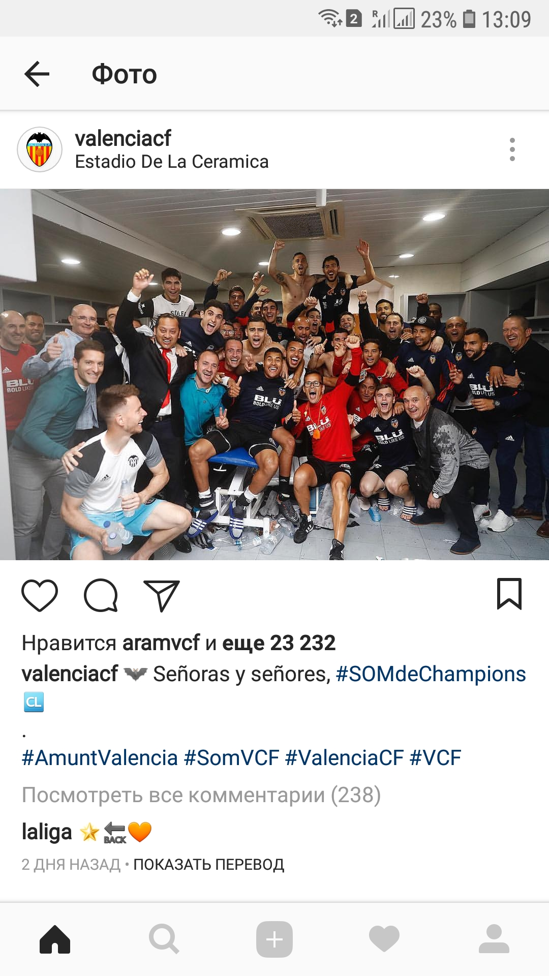 Screenshot_20180508-130910_Instagram.jpg