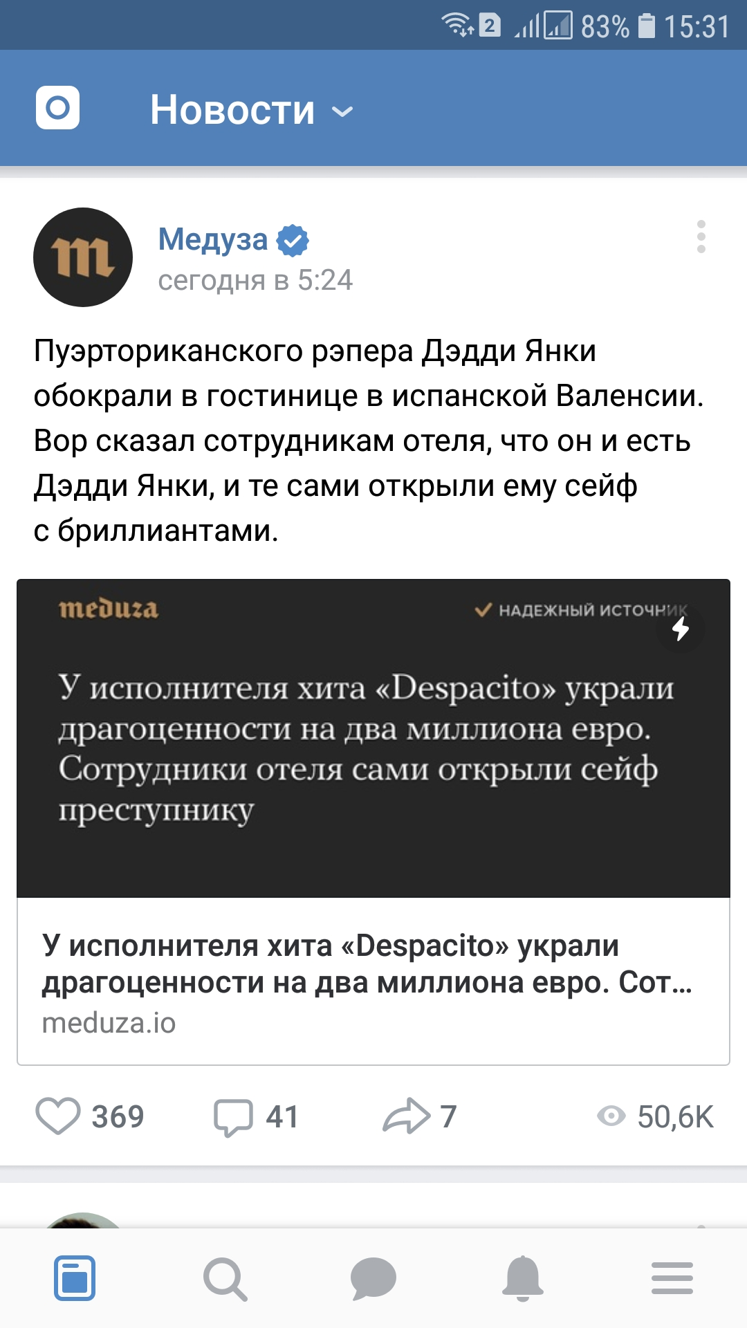 Screenshot_20180811-153131_VK.jpg