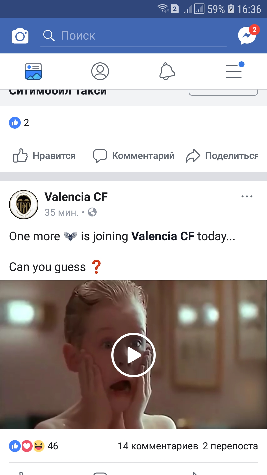 Screenshot_20180812-163656_Facebook.jpg